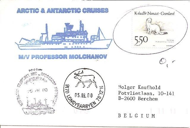 WunderschöNen Zypern 464-466 kompl.ausg. Postfrisch 1977 Europa Feine Verarbeitung