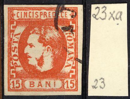 Europa Polen Beliebte Marke Polen 74 Mit Falz 1919 Freimarken