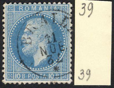 Gestempelte Briefmarken Aus Der Zeit Um 1951 Griechenland Sparsam Greece