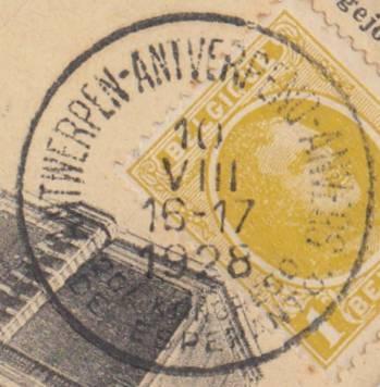 1183 875 ............................ Logisch Briefmarken Griechenland Gestempelt Minr