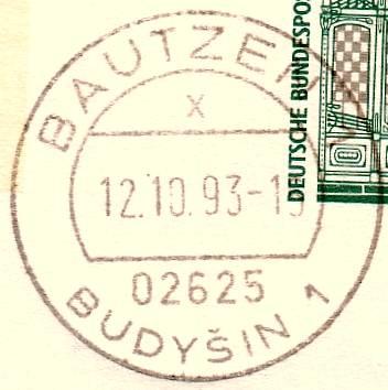 Briefmarken Griechenland Clever Griechenland Gestempelt Michel Nr 755 Geschickte Herstellung