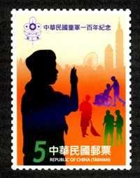 Vorsichtig Japan 1978 Mi Natur 1361 Postfrisch 100% Blumen