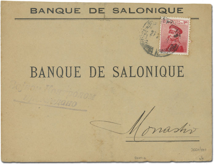 Briefe Nach Tunesien : Philaseiten briefe ausländischer banken
