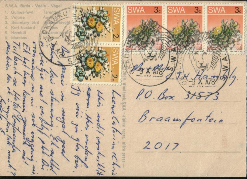 Briefmarken Beliebte Marke Ddr W9 Gestempelt 1971 Trachten Um Jeden Preis