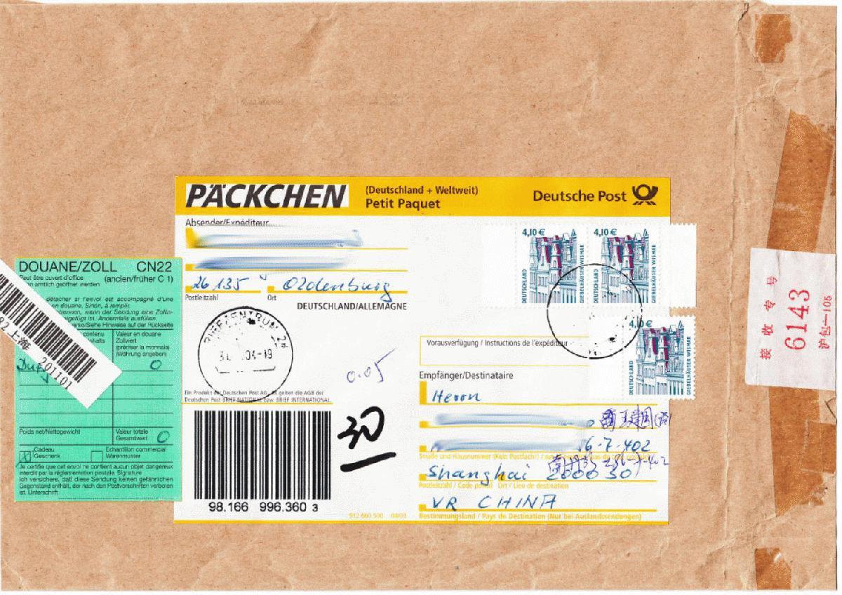 Päckchen Mit Briefmarken