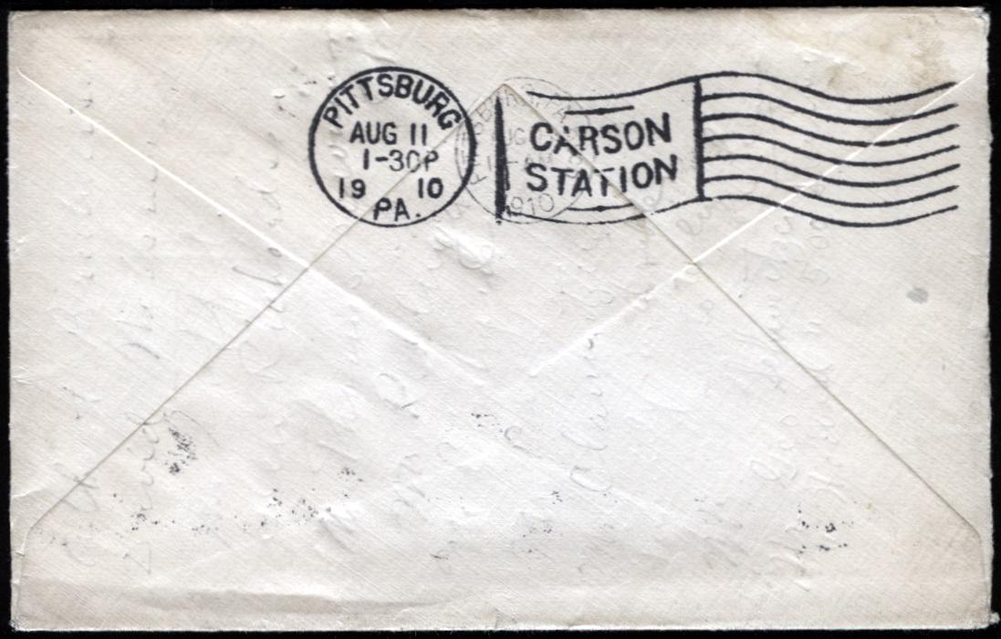 us postal st machine
