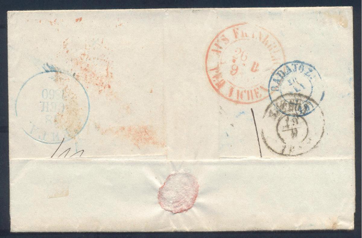 Briefe Nach Russland : Philaseiten wertschätzung brief portugal nach