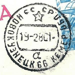 Handschrift  Schreibschrift  Grundschrift  Handschrift